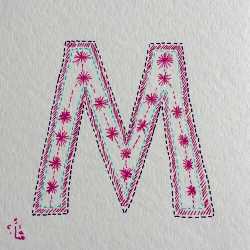 machine_embroidery.JPG