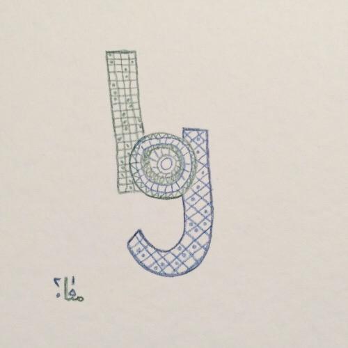 blaugrün.JPG