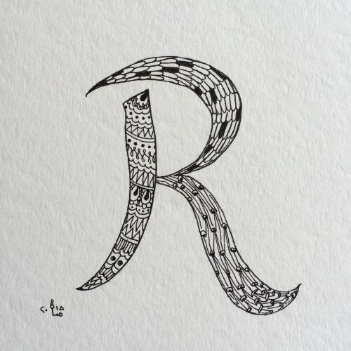 R wie…