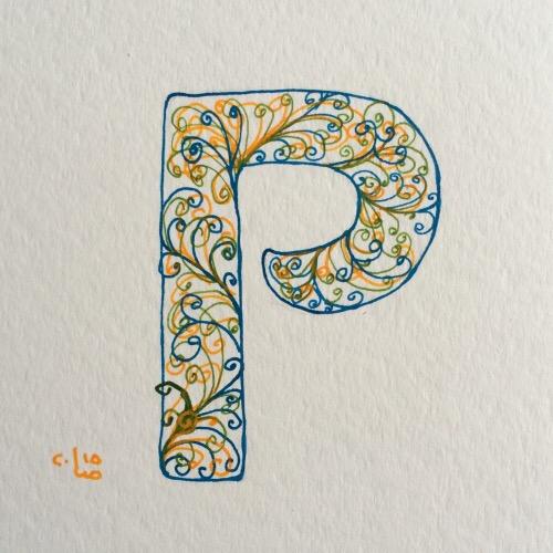 P für…