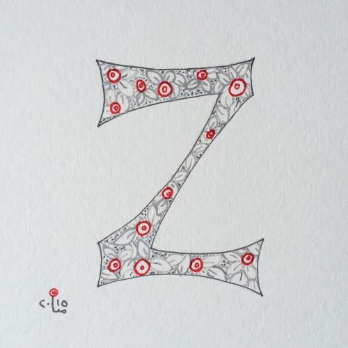 zickueh.JPG