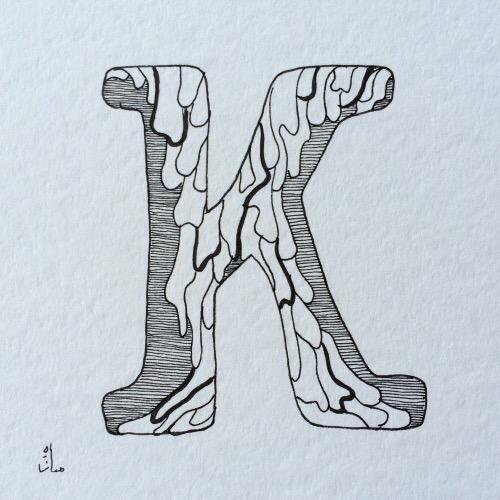 kuehlschrank.JPG