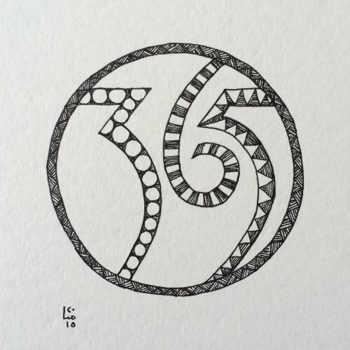 365-alefbaba.JPG