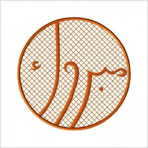 mabruk4_orange