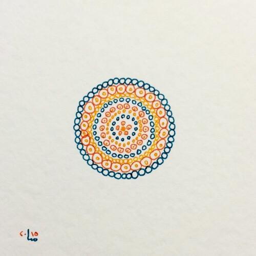 Tintenblume no. 13