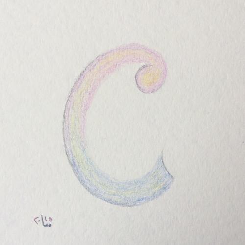 contrast-pastel.JPG