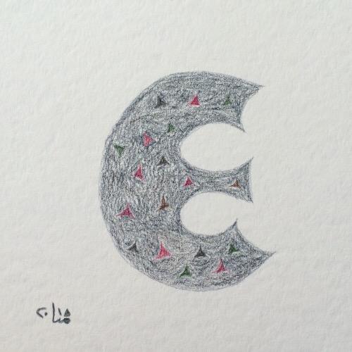 E for…